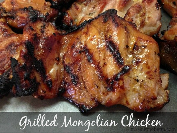 Grilled Mongolian Chicken Pin